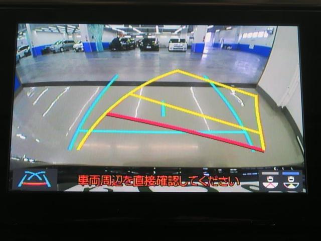 3.5Z G サンルーフ フルセグ バックカメラ ドラレコ 衝突被害軽減システム ETC 両側電動スライド LEDヘッドランプ 3列シート ミュージックプレイヤー接続可 記録簿 乗車定員7人 安全装備 電動シート(10枚目)
