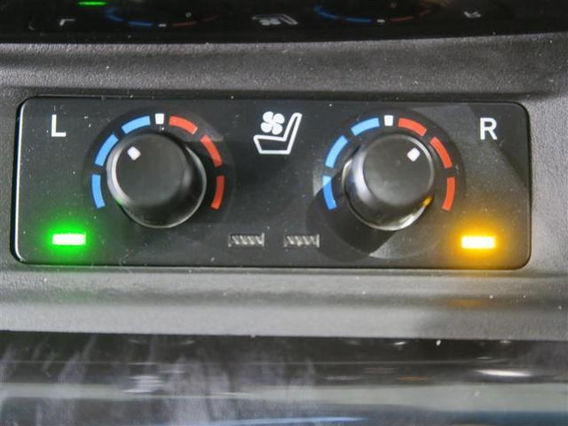 3.5Z G サンルーフ フルセグ バックカメラ ドラレコ 衝突被害軽減システム ETC 両側電動スライド LEDヘッドランプ 3列シート ミュージックプレイヤー接続可 記録簿 乗車定員7人 安全装備 電動シート(16枚目)