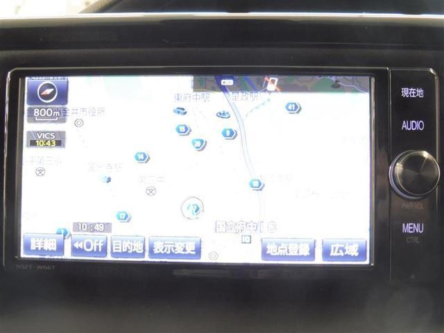 ZS フルセグ 衝突被害軽減システム ETC 電動スライドドア LEDヘッドランプ 3列シート ウオークスルー DVD再生 ミュージックプレイヤー接続可 記録簿 乗車定員8人 オートクルーズコントロール(8枚目)