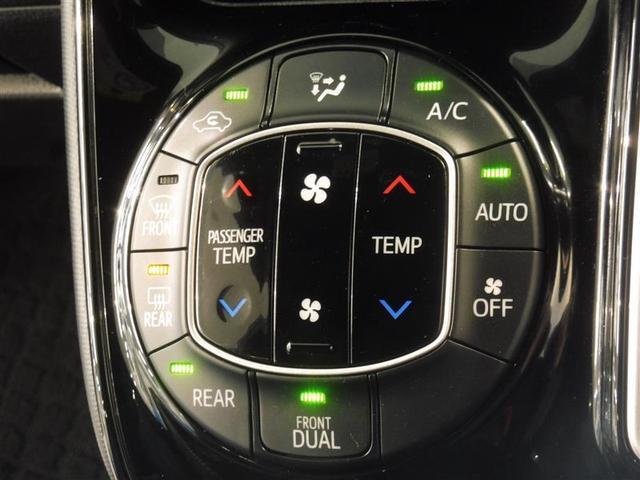 ZS フルセグ 衝突被害軽減システム ETC 電動スライドドア LEDヘッドランプ 3列シート ウオークスルー DVD再生 ミュージックプレイヤー接続可 記録簿 乗車定員8人 オートクルーズコントロール(9枚目)