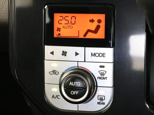 G S サポカーS オートクルーズ ワンオーナー車 地デジ キーレスエントリー CD ETC TVナビ メモリーナビ ABS DVD 盗難防止システム エアバッグ エコアイドル スマートキ 両自ドア Bモニタ(12枚目)