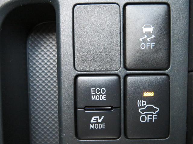 トヨタ ヴィッツ ハイブリッドFセーフティー・サポートカー当社元社用車SDナビ