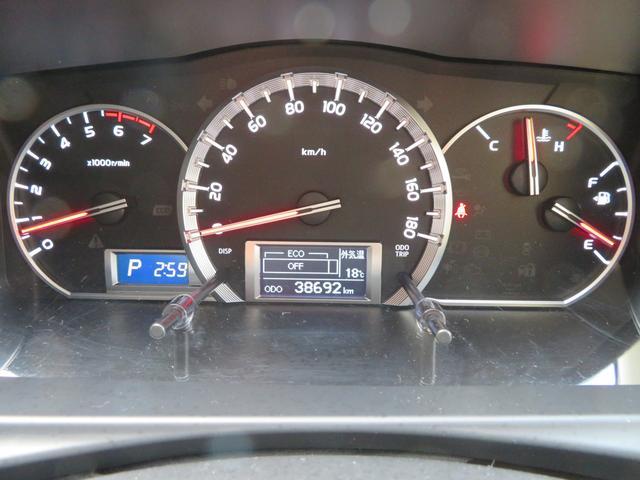 トヨタ レジアスエースバン ロングワイドスーパーGLスマートキー・SDナビ・ETC