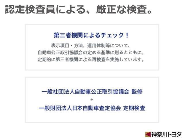 「トヨタ」「プリウスα」「ミニバン・ワンボックス」「神奈川県」の中古車35