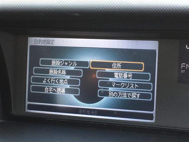G Aero 左側電動 HDDナビ Bカメラ キーレス(17枚目)