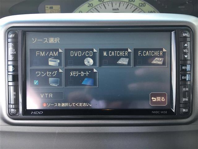 LHDDナビ ワンセグ 片側スライド キーレス(5枚目)