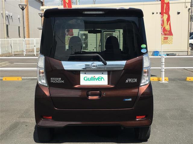 「日産」「デイズルークス」「コンパクトカー」「静岡県」の中古車8