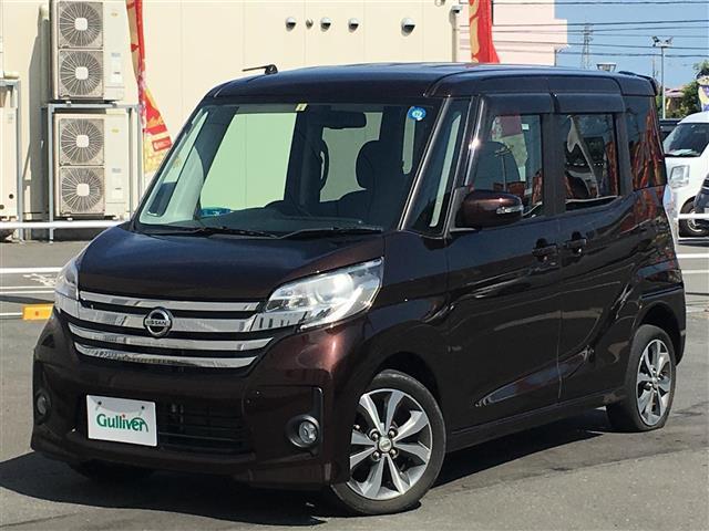 「日産」「デイズルークス」「コンパクトカー」「静岡県」の中古車11