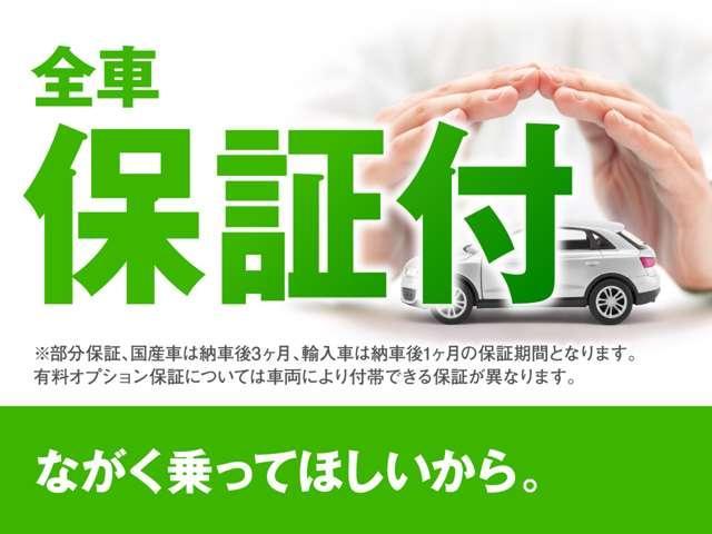 「マツダ」「ロードスター」「オープンカー」「静岡県」の中古車28
