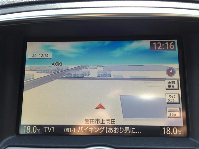 「日産」「スカイライン」「クーペ」「静岡県」の中古車4
