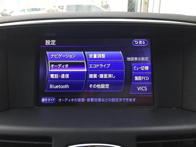 250GT 純正HDDナビ フルセグ バックサイドカメラ(16枚目)