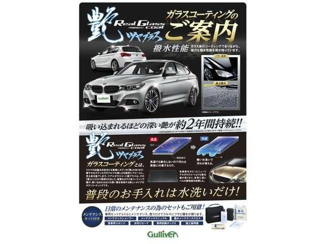 ◆ぜひご来店お待ちしております!!予約も簡単!!店舗にて現車の確認も頂けますので、お電話で在庫のご確認の上是非ご来店くださいませ!!!