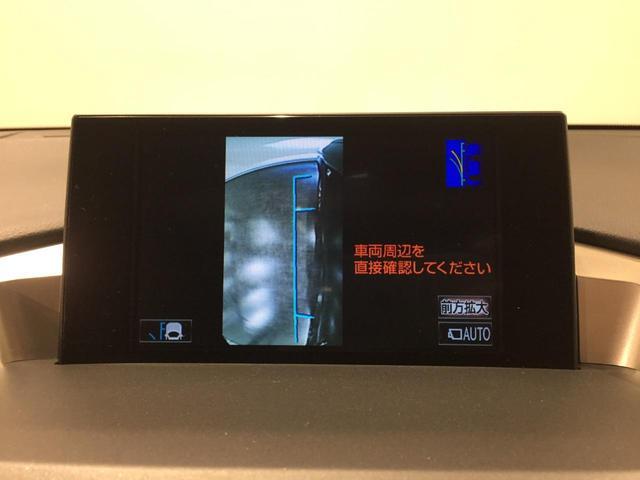 200t Fスポーツ三眼LED サンルーフ パワーバックドア(6枚目)