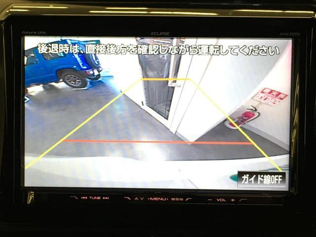 ハイブリッドSi ダブルバイビー セーフティセンス大画面ナビ(4枚目)