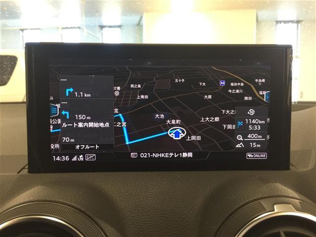 「アウディ」「アウディ Q2」「SUV・クロカン」「静岡県」の中古車4
