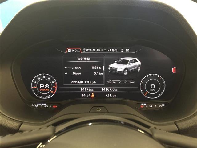 「アウディ」「アウディ Q2」「SUV・クロカン」「静岡県」の中古車8