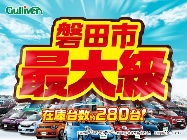 「アウディ」「アウディ Q2」「SUV・クロカン」「静岡県」の中古車80