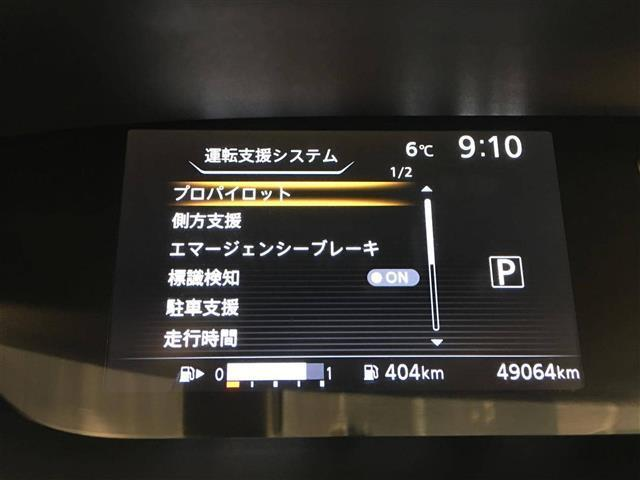 ハイウェイスター プロパイロットED LED 大画面ナビ(6枚目)