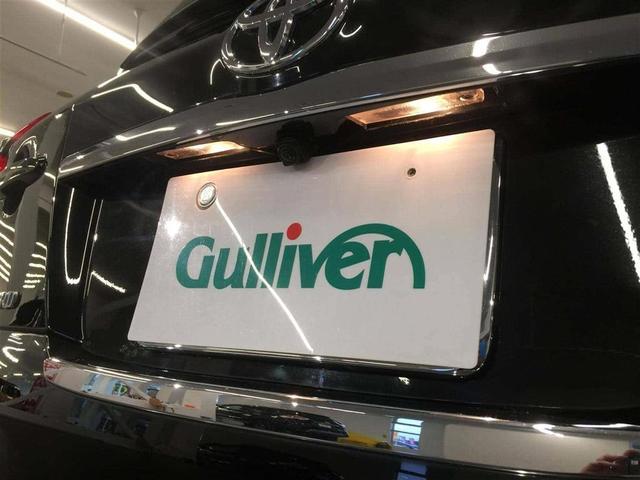 「トヨタ」「ヴァンガード」「SUV・クロカン」「静岡県」の中古車43
