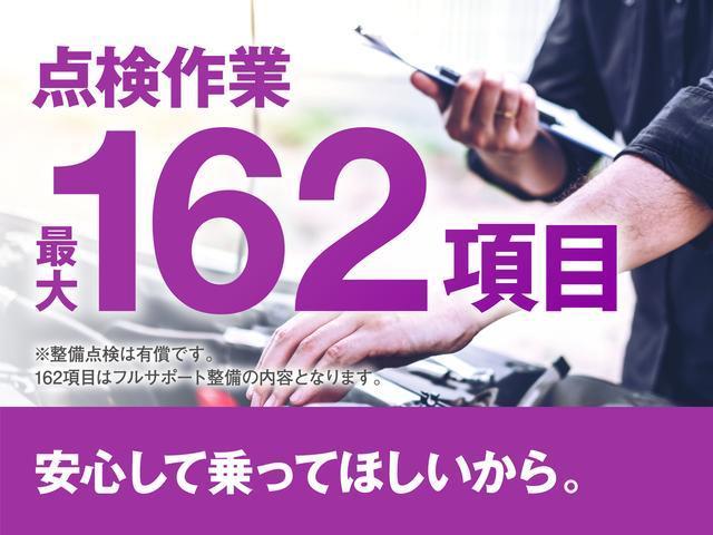 「トヨタ」「ヴァンガード」「SUV・クロカン」「静岡県」の中古車71