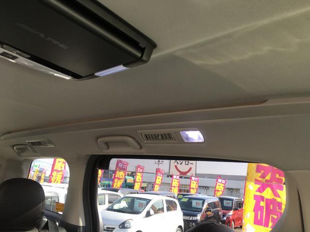 「トヨタ」「ヴェルファイア」「ミニバン・ワンボックス」「静岡県」の中古車31