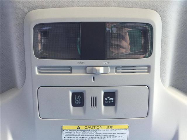 2.0i アイサイトVer3 バックカメラ レーダークルコン(6枚目)
