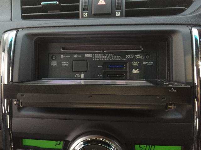 250G リラックスセレクション・ブラックリミテッド /純正メモリーナビ/フルセグTV/CD/DVD/バックカメラ/ETC/パワーシート/ウッドコンビハンドル/ステアリングスイッチ/HIDライト/フォグライト/プッシュスタート/スマートキー(63枚目)