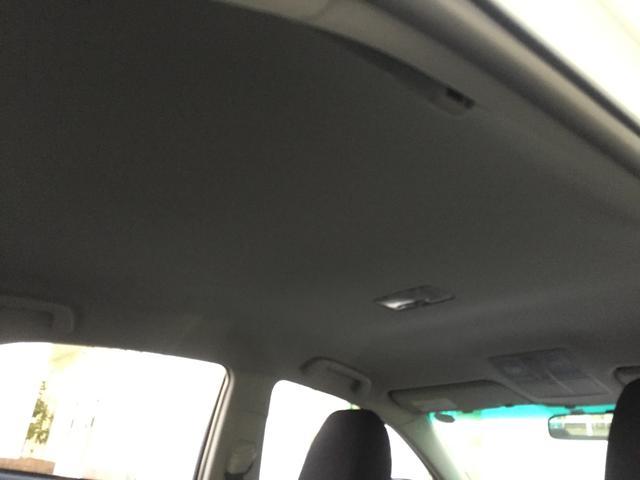 250G リラックスセレクション・ブラックリミテッド /純正メモリーナビ/フルセグTV/CD/DVD/バックカメラ/ETC/パワーシート/ウッドコンビハンドル/ステアリングスイッチ/HIDライト/フォグライト/プッシュスタート/スマートキー(72枚目)