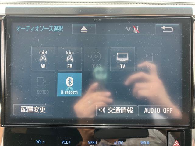 2.5S Cパッケージ プリクラッシュセーフティ 純正10インチメモリナビ バックカメラ 両側パワースライドドア パワーバックドア レーダークルーズコントロール LEDオートライト ハーフレザーシート ステアリングヒーター(20枚目)
