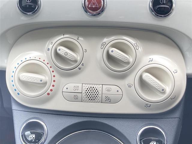 1.2 ポップ /純正ディスプレイオーディオ/FM/AM/USB/Bluetooth/MTモード付AT/革巻きステアリング/ステアリングスイッチ/横滑り防止装置/W+サイド+カーテンエアバッグ/リモコンキー(2枚目)