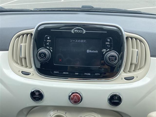1.2 ポップ /純正ディスプレイオーディオ/FM/AM/USB/Bluetooth/MTモード付AT/革巻きステアリング/ステアリングスイッチ/横滑り防止装置/W+サイド+カーテンエアバッグ/リモコンキー(3枚目)