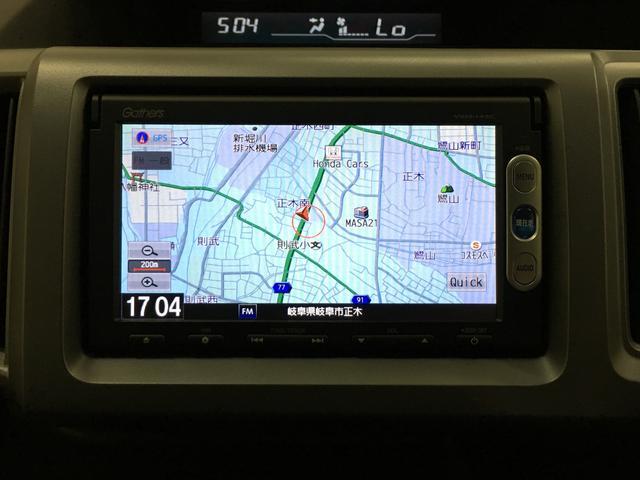 ☆純正メモリナビ(VXM-145C)ラジオ、CD、SD、USB