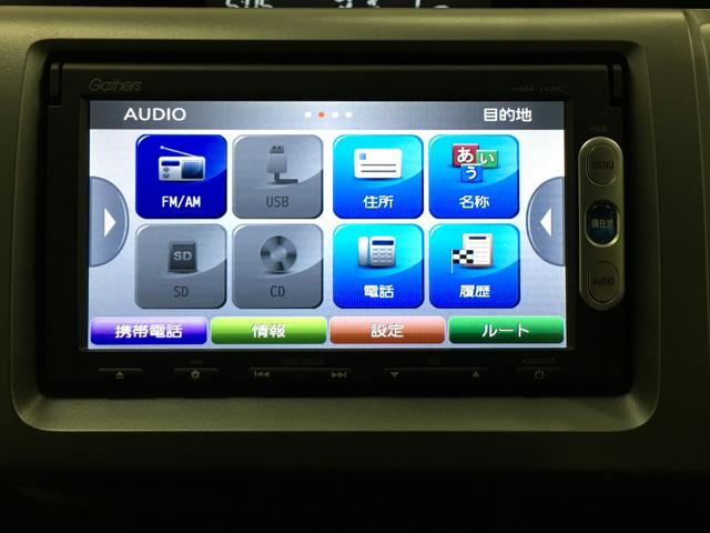 ☆ラジオ、CD、SD、USB
