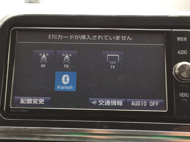◆オートエアコン◆自動で温度を調整を行い室内温度も快適に!