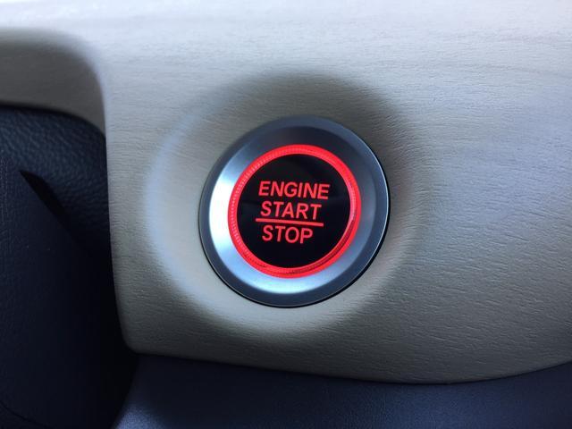 Gホンダセンシング 登録済未使用車 衝突軽減 両側パワスラ(7枚目)