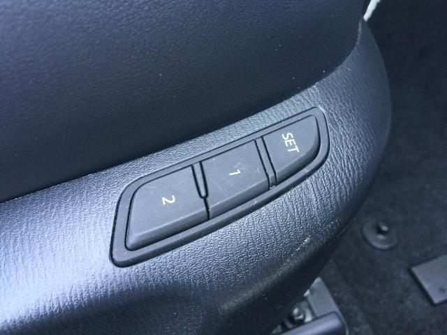 ◆メモリー機能付きパワーシート◆何度も座席の位置を変える必要がなくなります!一度指定のポジションを決めればあとは設定するだけで勝手にその位置にしてくれる便利な機能です♪