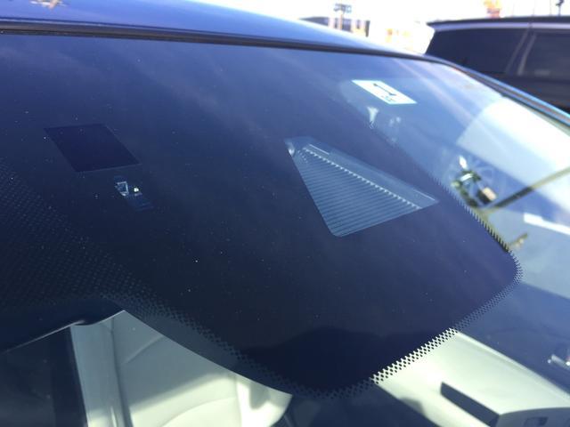 ◆フロントガラス撥水コーティング◆ボディコーティングとセットでされることをオススメします!クリアな視界を保ち雨の日も安心です。納車前の愛車に是非ご検討ください♪