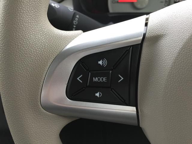 X SAIII 衝突被害軽減 メモリーナビ バックカメラ ステアリングスイッチ プッシュスタート スマートキー コーナーセンサー 横滑り防止装置 オートハイビーム アイドリングストップ ETC LEDヘッドライト(6枚目)