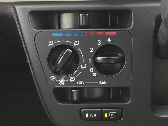 X SAIII 衝突被害軽減 メモリーナビ バックカメラ ステアリングスイッチ プッシュスタート スマートキー コーナーセンサー 横滑り防止装置 オートハイビーム アイドリングストップ ETC LEDヘッドライト(33枚目)