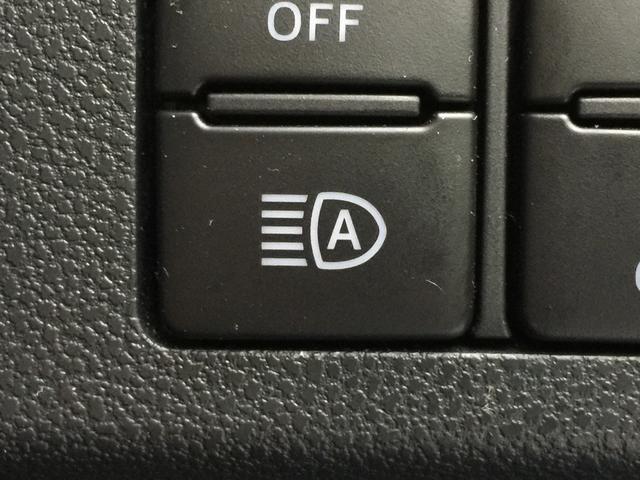X SAIII 衝突被害軽減 メモリーナビ バックカメラ ステアリングスイッチ プッシュスタート スマートキー コーナーセンサー 横滑り防止装置 オートハイビーム アイドリングストップ ETC LEDヘッドライト(36枚目)