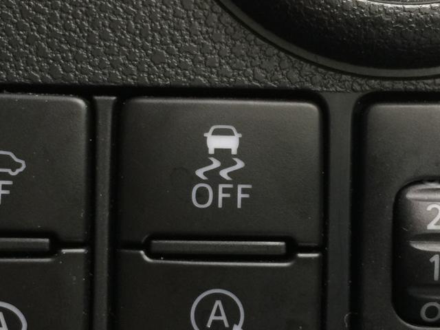 X SAIII 衝突被害軽減 メモリーナビ バックカメラ ステアリングスイッチ プッシュスタート スマートキー コーナーセンサー 横滑り防止装置 オートハイビーム アイドリングストップ ETC LEDヘッドライト(37枚目)