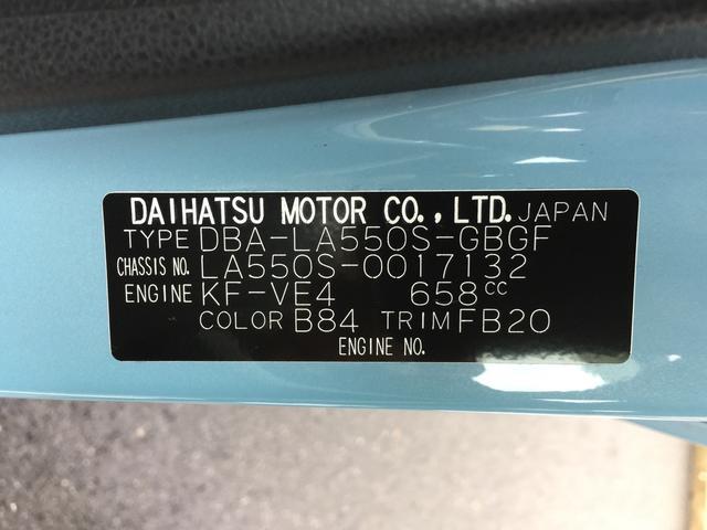X SAIII 衝突被害軽減 メモリーナビ バックカメラ ステアリングスイッチ プッシュスタート スマートキー コーナーセンサー 横滑り防止装置 オートハイビーム アイドリングストップ ETC LEDヘッドライト(54枚目)