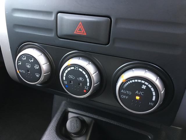 「日産」「エクストレイル」「SUV・クロカン」「岐阜県」の中古車31