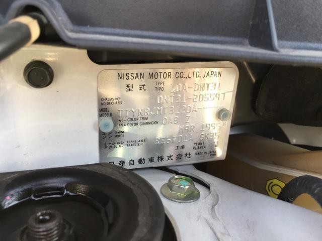 「日産」「エクストレイル」「SUV・クロカン」「岐阜県」の中古車43