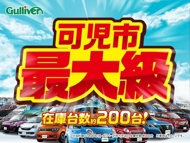 「日産」「エクストレイル」「SUV・クロカン」「岐阜県」の中古車44