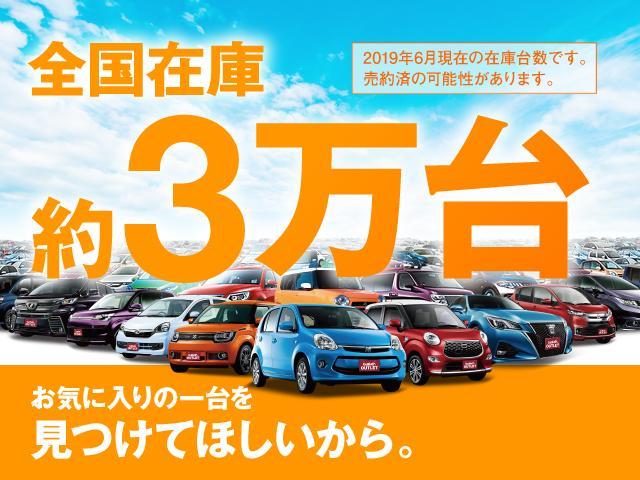 「日産」「エクストレイル」「SUV・クロカン」「岐阜県」の中古車61