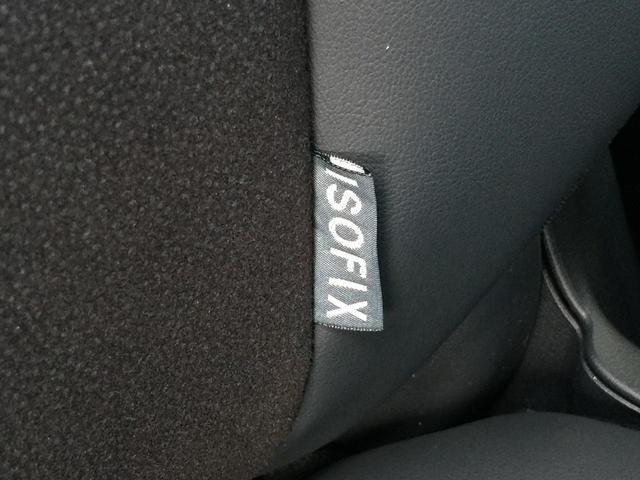Si ダブルバイビーII 登録済未使用車 衝突軽減 両側電動(43枚目)