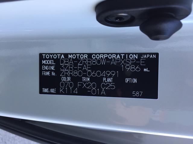 Si ダブルバイビーII 登録済未使用車 衝突軽減 両側電動(55枚目)