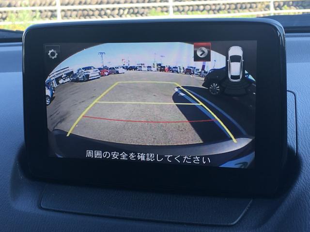 「マツダ」「CX-3」「SUV・クロカン」「岐阜県」の中古車32