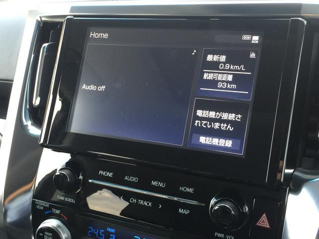 「トヨタ」「アルファード」「ミニバン・ワンボックス」「岐阜県」の中古車34